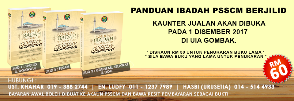 PROMO_BUKU_WEBSITE_PSSCMUIAM_uia